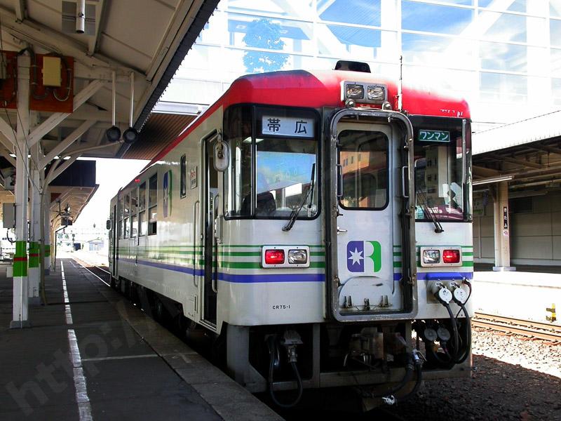 DSCN1194
