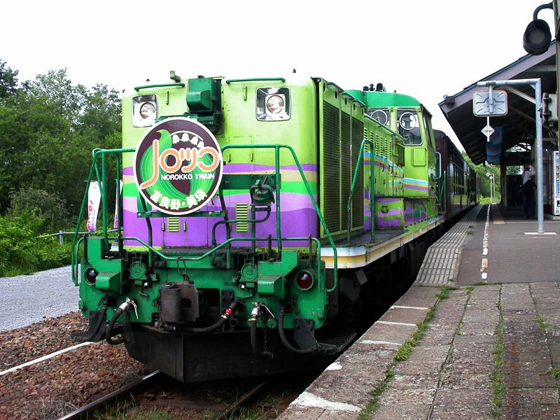 DSCN1237