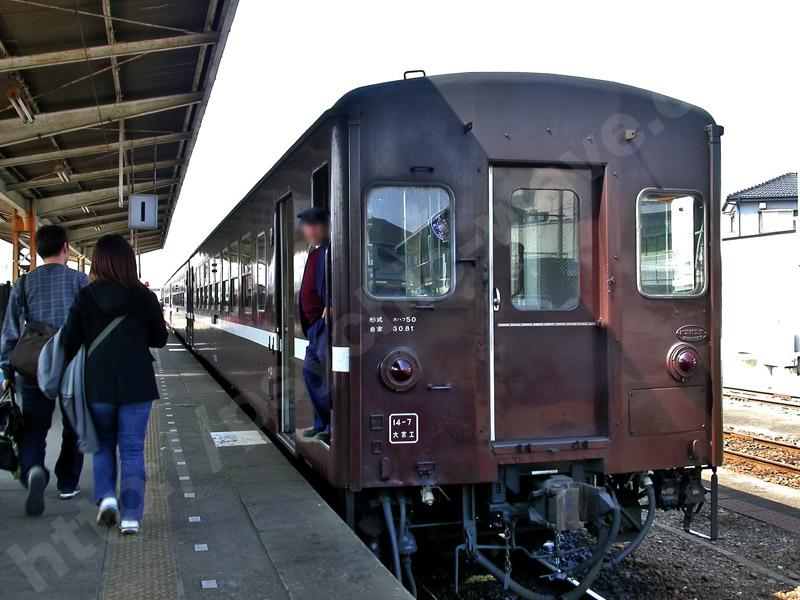 DSCN4040