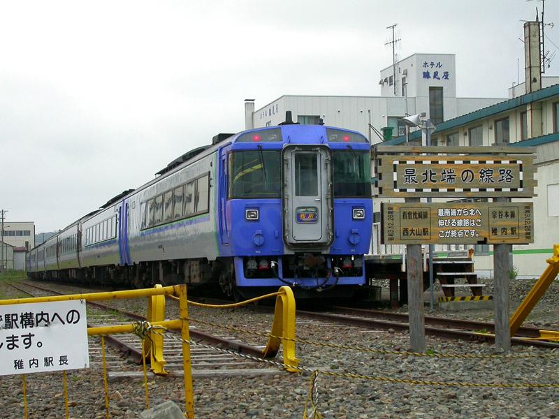 DSCN5841