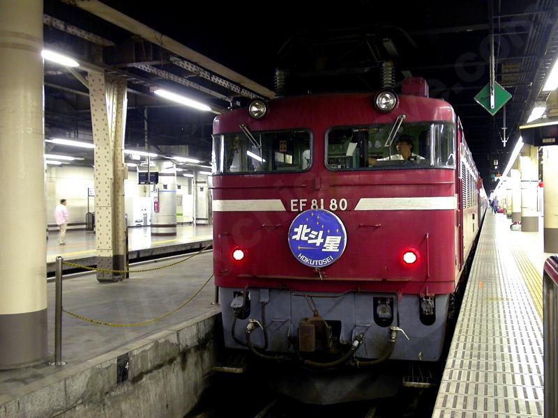 DSCN6178