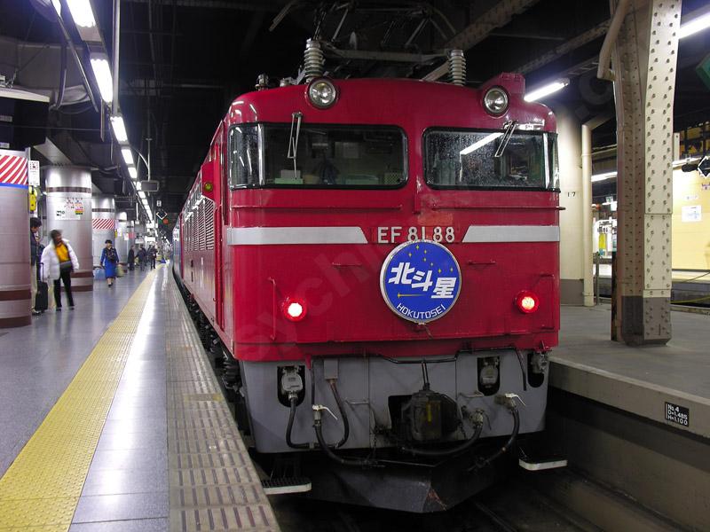 DSCN9059