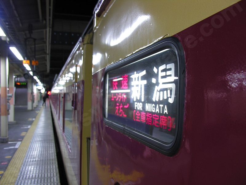 DSCN9275