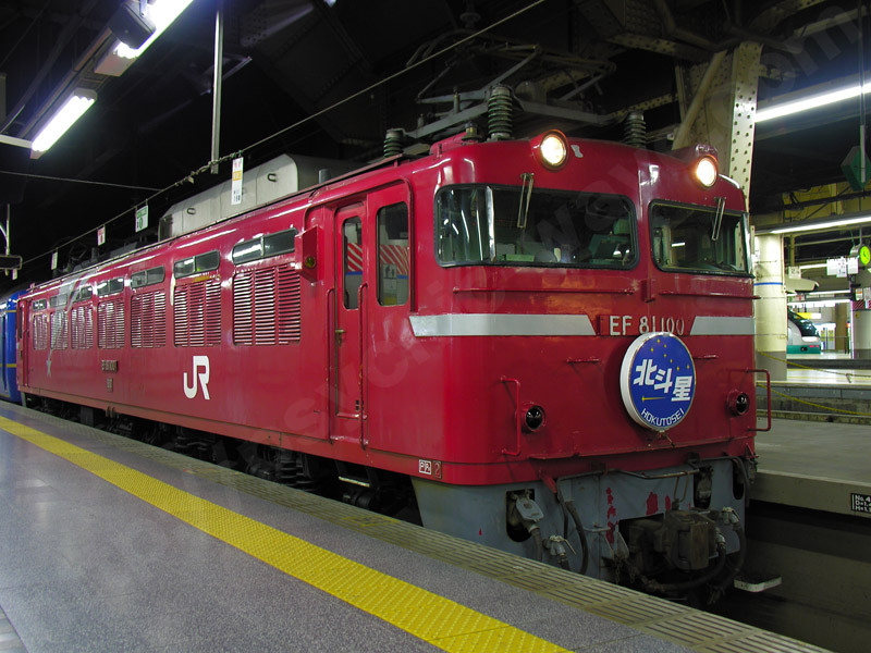 DSCN2278