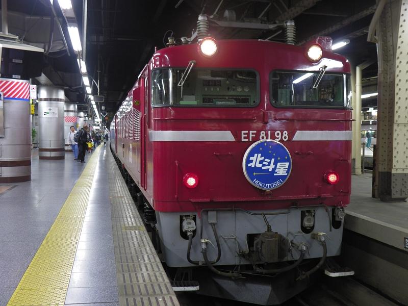 DSCN6064