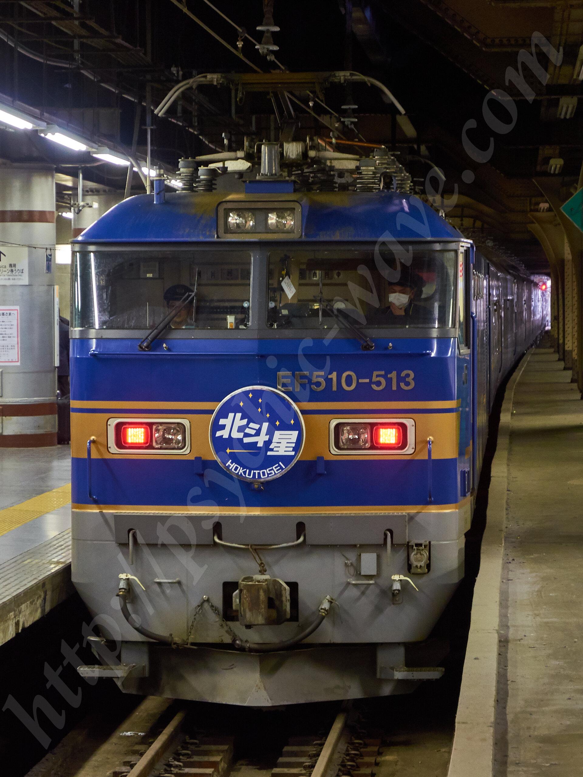 DSC_4867