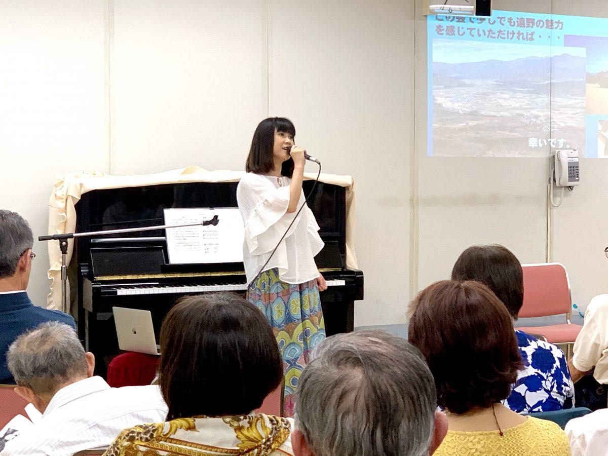 『遠野物語』交流祭り in 川崎
