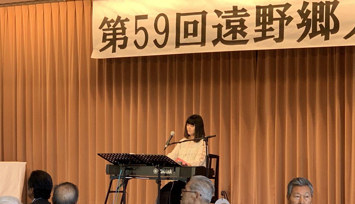 「由佳・御伽語り」第59回遠野郷人会@上野精養軒に出演